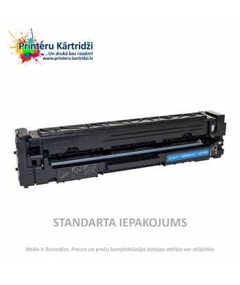 Картридж HP 201X Высокой ёмкости Синий (CF401X)