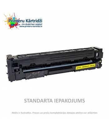 Картридж HP 201X Высокой ёмкости Жёлтый (CF402X)