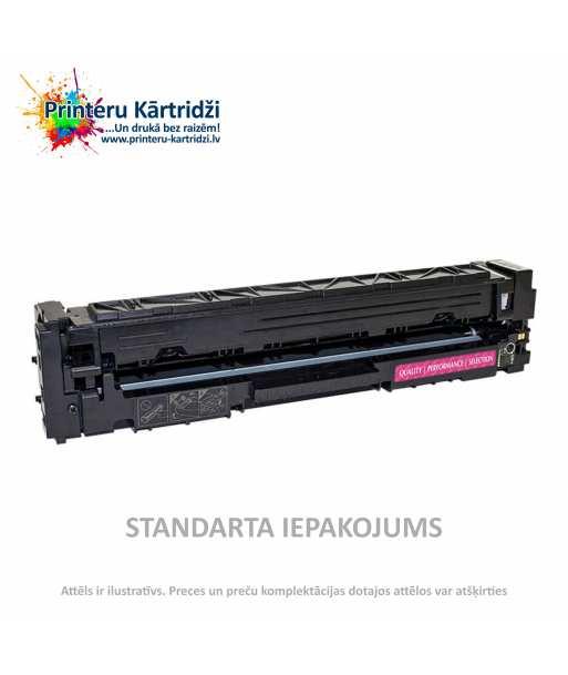 Kārtridžs HP 201X Augstas ietilpības Sarkans (CF403X)