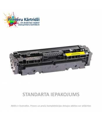 Картридж HP 412X Высокой ёмкости Жёлтый (CF412X)