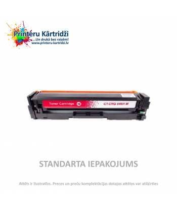 Картридж Canon 054H Красный (3026C002)