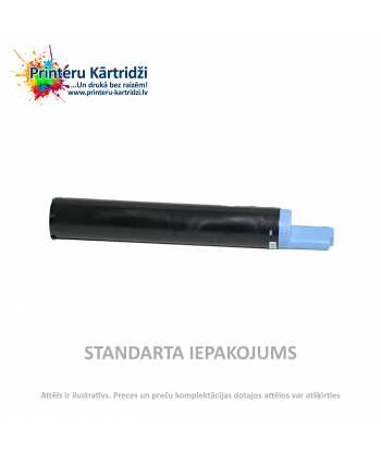 Cartridge Canon C-EXV5 Black (6836A002AA)