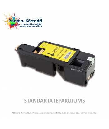 Cartridge Epson S050611 High capacity Yellow (C13S050611)