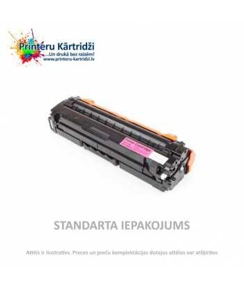 Kārtridžs Samsung CLT-M506L Augstas ietilpības Sarkans (CLT-M506L/ELS)
